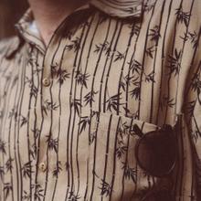 Skjorta Short Sleeve Marstrand Bamboo