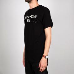 T-shirt Stockholm GVO Japanese